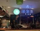 开一个满堂口奶茶加盟店多少钱 满堂口手工拉茶加盟