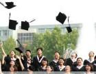 深圳南山后海学历提升名校学历国家承认