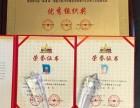 北京 钢琴 竹笛 古筝 葫芦丝培训 免费试课 报名送课时