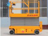 选购升降机南京恒贝硕专业的升降机提供商