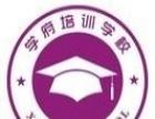 学府考研打造中国高端考研品牌