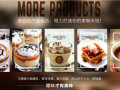 北京咖啡店加盟 漫游咖啡双11留言送20000元创业金,限