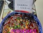 广州奶茶加盟烤猪蹄加盟砂锅粥加盟千里香馄饨加盟