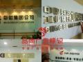 武汉厂价制作门头招牌发光字、标识标牌、灯箱、形象墙