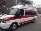 杭州救护车出租杭州救护车出租杭州救护车出租