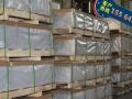 秦皇岛找厂家 卡车油箱用9.0mm厚度5754铝板
