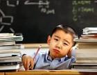 北京国翰全脑提升孩子学习成绩能力辅导