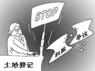 聊城土地争议纠纷律师:农村土地承包,流转,宅基地,征地补偿
