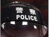 圆形防暴盾牌-北京防暴盾牌 部队专用盾牌