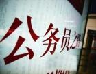 2017年十堰市郧阳区部分事业单位公开招聘区直工作人员62人