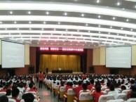 康博思英语郴州成人英语培训 轻松的学习方式 将学习融入生