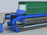 二手250平方程控自动拉板压滤机 供应