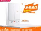 北京市房山区家用壁挂炉维修安装注意事项有哪些