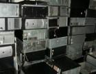 广州电脑回收价格,广州二手电脑回收价格,广州废旧电脑回收价格
