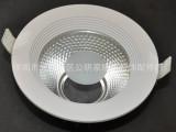 新款 6寸COB压铸款 筒灯外壳 20W配件  家明亮LED灯饰