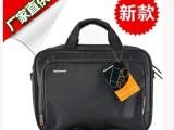 联想笔记本电脑包 商务14 15.6寸单肩手提包 女男士 厂家价