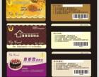 儿童乐园卡ID卡制作 会员卡印刷 VIP卡彩印 大厦卡制作