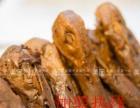 让鸭老壳飞菜品技术培训加盟卤菜熟食加盟