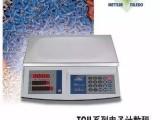 梅特勒托利多TCII电子秤/TCII2103计数桌称