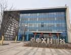 涿州中关村和谷创新产业园 北京 周边优质园区 可环评