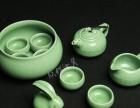 茶具礼品 商务礼品 批发订制