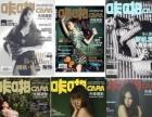中国首本先锋摄影器材评测杂志 2016年1-9期