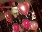 V M气球派对 私人订制
