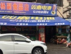 瓯北 十字路口临近商业街人流量大百货超市 商业街卖场