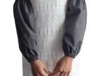 家用袖套新款套袖防水防污面料 家庭清洁防护品批发