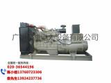 康明斯500kw发电机组 大量供应高性价重庆康明斯电机