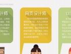 晋城水滴科技影视后期培训班正式开课