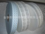 供应干燥袋纸 包装用纸,活性炭纸