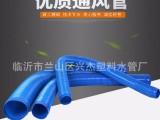 通风管的功能与用途 兴杰塑业的通风管怎么样