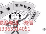 阳谷县配件可以申请专利吗?专利申请的好处