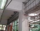北京大梁加固公司室内柱子加固梁上加柱子增大截面加固