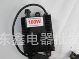 安定器100wHID24v12v安定器镇流器汽车货车卡车改装专用