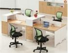 朝阳区办公桌隔断定做 员工桌椅卡座定做 办公家具定做