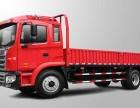 厦门6.8米平板车载货搬家搬厂货运物流电话