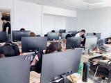 哈尔滨平面设计UI设计室内设计培训学校