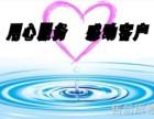 北京万和燃气热水器(维修各点~24H在线客服联系方式多少?