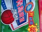 供应青岛啤酒雪花啤酒哈尔滨啤酒批发