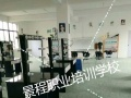 湛江景程职业培训学校