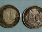 收购古董古玩古钱币