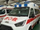 上海中山华山新华医院出租救护车出租租赁跨省120