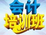 鄭州鄭東新區有哪些好的會計培訓機構