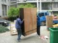 潮州诚信搬家拉货,低价搬家,拆装空调。