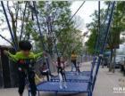 全新儿童蹦极床,可折叠75公斤大小童均可以玩,安全系数高。现低价