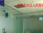 (郑州)全中国寻找对办公室玻璃贴膜挑剔的客户