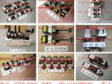 东永源油泵保固维修,东永源直供来富衝床过载泵PE07-PRS