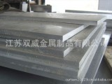 专业供应2024硬质铝合金 规格齐全 可切割零售